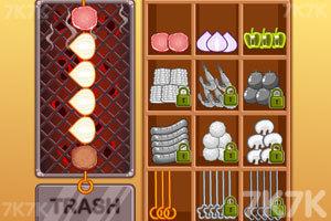 《烧烤大师》游戏画面3
