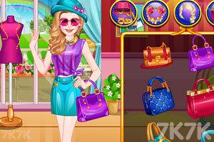 《贝贝的时尚博客》游戏画面3