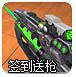 hv599手机版_特战英雄