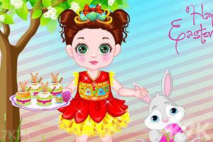 《公主的复活节蛋糕》截图2