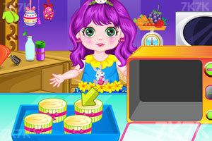 《公主的复活节蛋糕》截图4