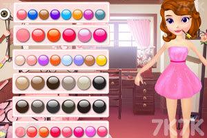 《索菲亚的舞会礼服》游戏画面2