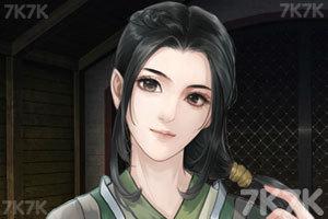 《美男诱惑》游戏画面3