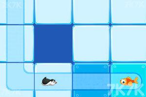 《企鹅冰雪大冒险》截图5