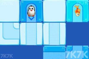 《企鹅冰雪大冒险》截图4
