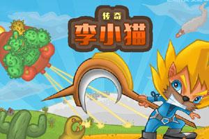 《英雄者部落中文版》游戏画面1