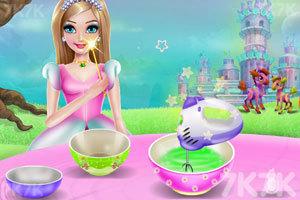 《公主的魔法蛋糕》截图1