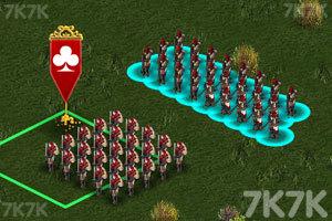 《魔法骑士战争》游戏画面1