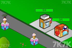 《购物城中文版》截图3