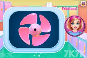 《厨娘凯丽》游戏画面3