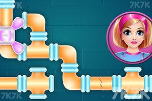 《厨娘凯丽》游戏画面7