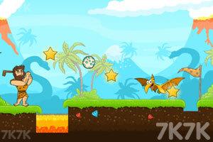 《野人高尔夫》游戏画面3