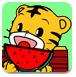 巧虎喜欢吃西瓜