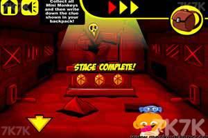 《逗小猴开心系列17》游戏画面1