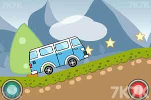 《巴士大集会》游戏画面1