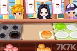 《经营汉堡快餐店》游戏画面2