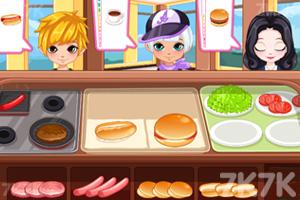 《经营汉堡快餐店》游戏画面3