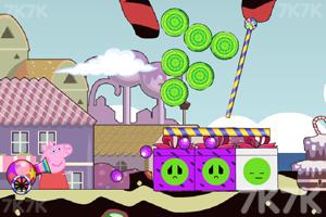 《彩色糖果人》截图4