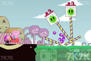 《彩色糖果人》截图1