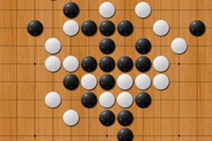 《快乐五子棋》游戏画面1