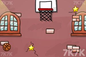 《篮球进框》游戏画面5
