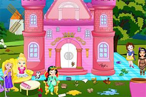 小公主清洁城堡