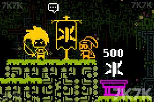 《通往巨龙的道路》游戏画面3