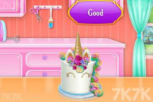 《独角兽蛋糕烹饪》游戏画面2