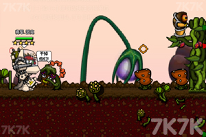 《围城之战4外星救援中文无敌版》游戏画面1