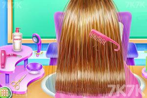 《女孩编织发型》游戏画面3