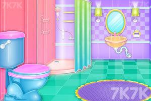 《浴室的清洁》游戏画面1