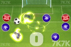 《足球大师中文版》游戏画面4