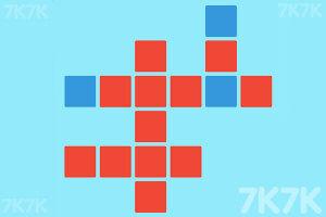 《改变方块颜色》游戏画面3