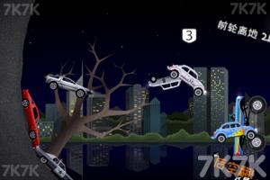 《狂暴飞车中文版》游戏画面4