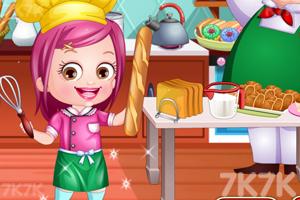 《宝贝的面包师装扮》截图1