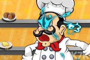 《疯狂的主厨》游戏画面3