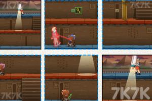 《罪犯旅行者》游戏画面4