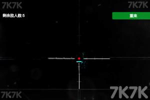 《影子狙击》游戏画面1