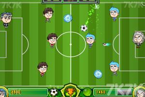 《爆裂足球》截图1