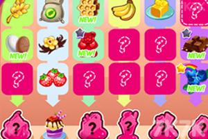 《精致的蛋糕店》游戏画面4