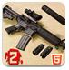 枪支制造商2