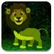 逃离狮子公园
