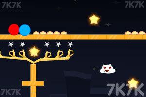 《星星点灯》游戏画面3