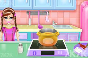 《高校女生瘦身计划》游戏画面2