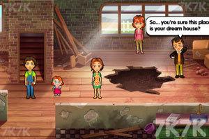 《美味餐厅11甜蜜之家》游戏画面2