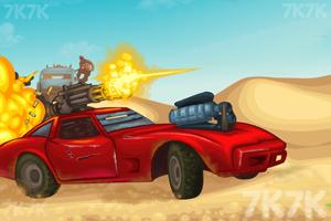 《狂暴武装车3》游戏画面1