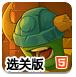 鸿运国际最新网址_牛角勇士2选关版