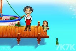 《美味餐厅13》游戏画面3