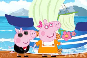 《粉红猪的船》截图3