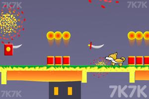 《狗年抢红包》游戏画面4